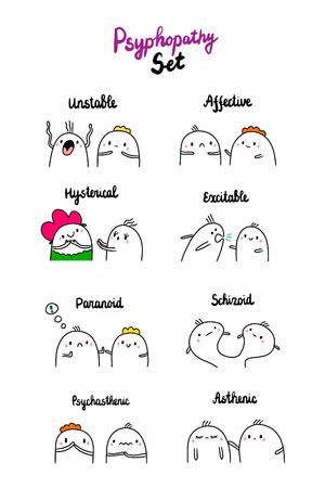 Psychopathy set hand drawn illustration with cute marshmallows cartoon minimalism Illustration