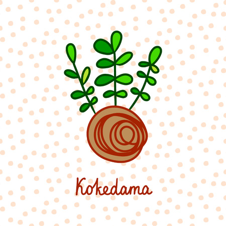 Hand drawn kokedama with lettering logotype cartoon minimalism style