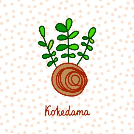 Hand drawn kokedama with lettering logotype cartoon minimalism style