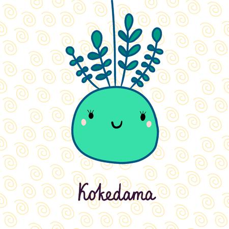 Niedliche kokedama handgezeichnete Illustration für Logo im Cartoon-Stil Minimalismus