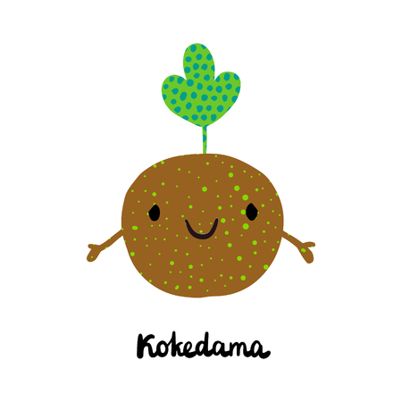 Kokedama hand drawn logotype in cartoon minimalism style brown green smiling face Stock Illustratie