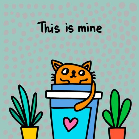 This is mine hand drawn vector illustration in cartoon comic style cat sitting on cup of coffee hot drink textured background wallpaper print poster card