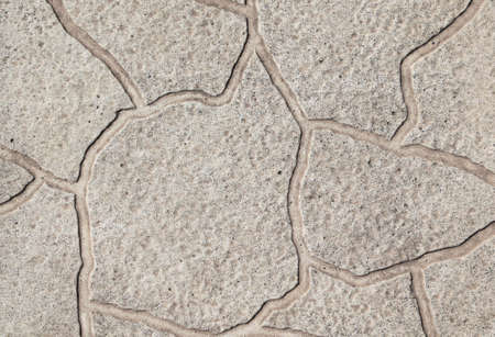 Old gray paving stones. city street background. Paved road texture Reklamní fotografie - 135486209