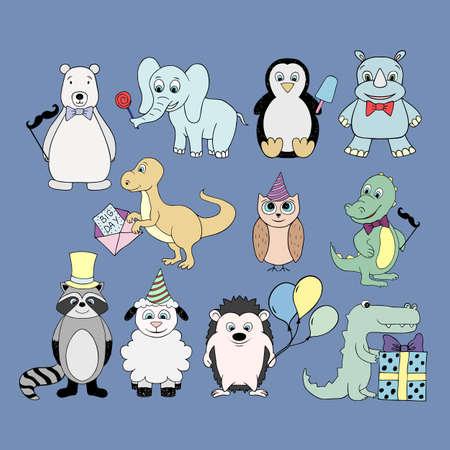 Set of vector baby animals.