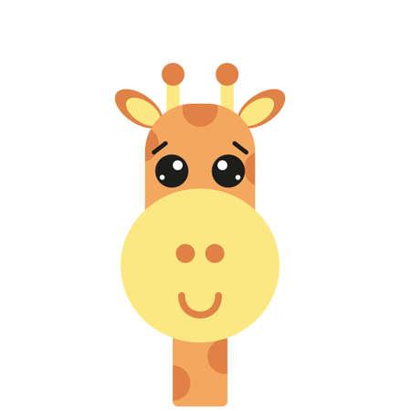 Retrato de vector de giraffee en estilo plano Ilustración de vector