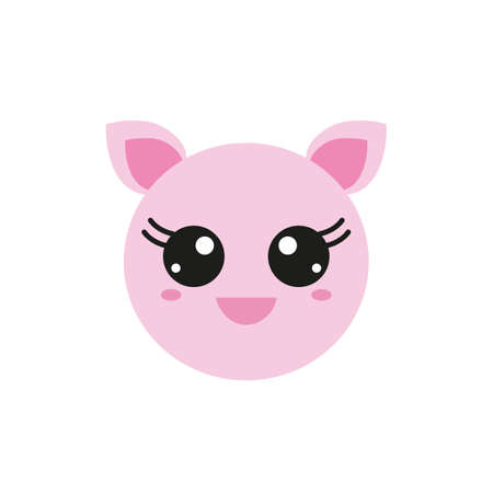 Vector illustration of pink pig in flat kawaii style