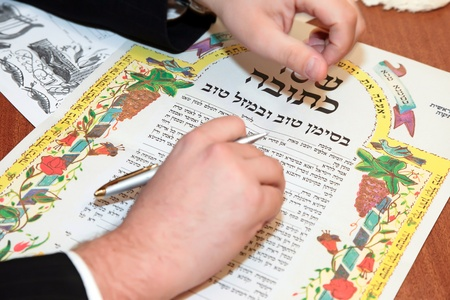 jewish people: Traditional jewish wedding, signing prenuptial agreement  ketubah  Jewish marriage contract