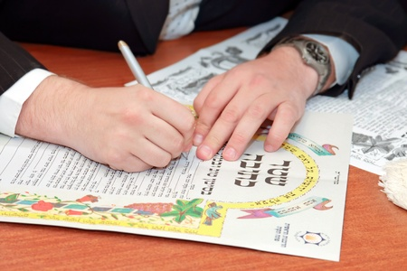 vow: Traditional jewish wedding, signing prenuptial agreement  ketubah  Jewish marriage contract