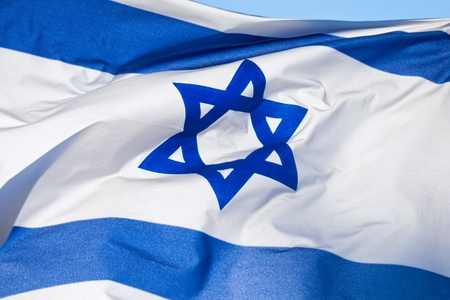 israeli: Flag of Israel, depicts a blue Star of David on a white background, between two horizontal blue stripes   Stock Photo