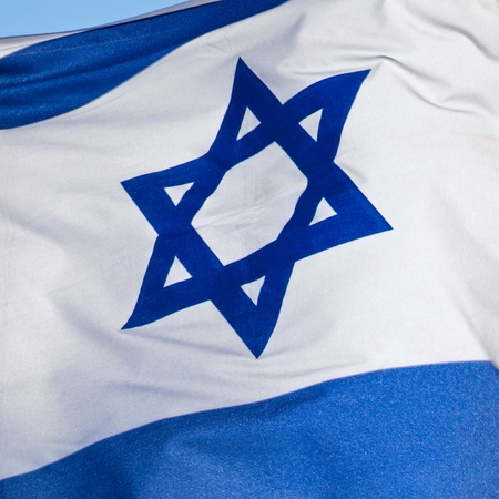 zionism: Flag of Israel, depicts a blue Star of David on a white background, between two horizontal blue stripes   Stock Photo