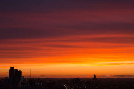 Beautiful sunset sky in the city. Shallow DOF