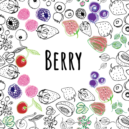 Vector brightly colored berry seamless patern.