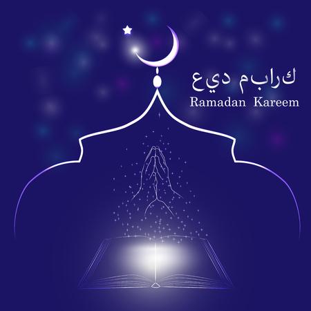 ramadan, kareem, background Imagens - 119683804