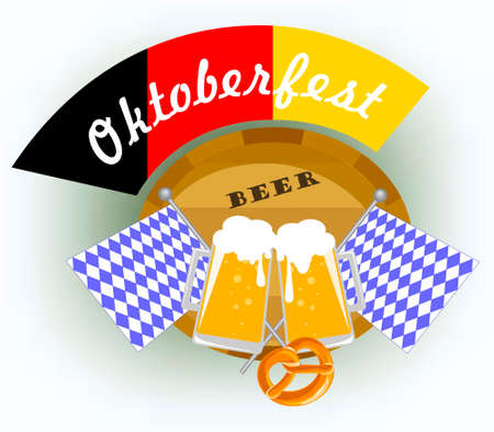 a picture for the German holiday Oktoberfest with a national flag tricolor and flags of Bavaria Illustration