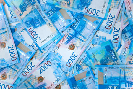 Background of money Russian banknotes currency rouble. in nominal value of two thousand. New tickets bank Russia. Close up. Rich concept Stockfoto - 109550551