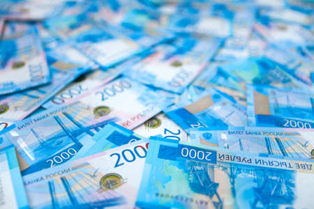 Background of money Russian banknotes currency rouble. in nominal value of two thousand. New tickets bank Russia. Close up. Rich concept Stockfoto - 109550579