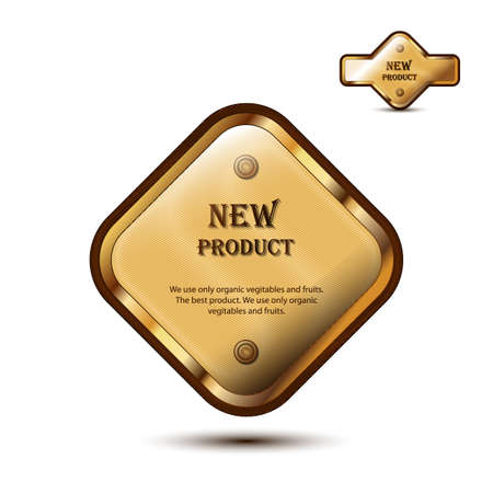 Royal brown labels  Use for your product Vector