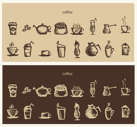 quench: Vector illustration of hot aromatic coffee in brown tones Illustration