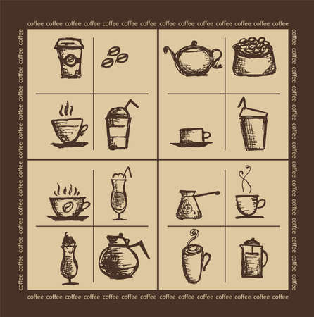 pungent: Vector illustration of hot aromatic coffee in brown tones Illustration