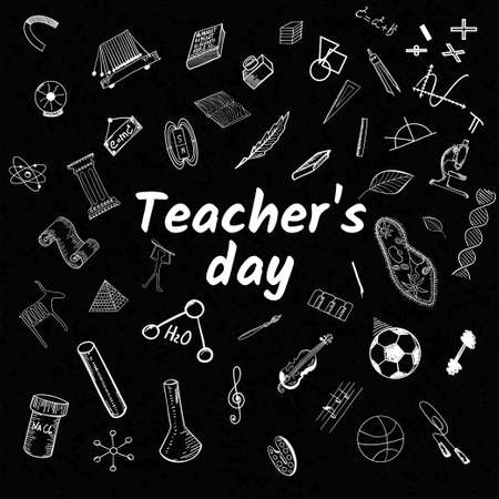 Teachers Day. School doodles Supplies Sketchy background, composition. Hand Drawn Vector Illustration Illustration