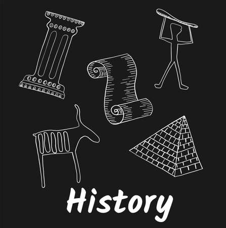 School subjects, history hand drawn vector illustration with doodle icons, images and objects, isolated on blackboard Illustration