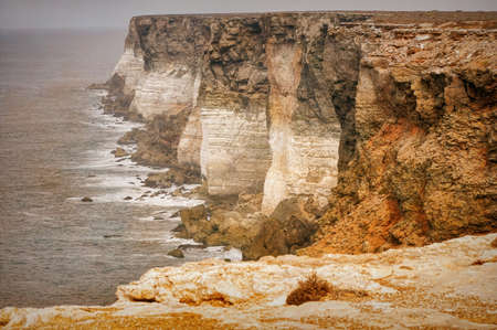 Nullarbor Coastal Cliffs or the Bunda cliffs form part of the longest uninterrupted line of sea cliffs in the world