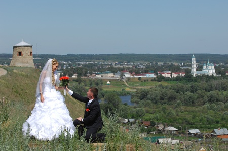 Happy Married Couple photo