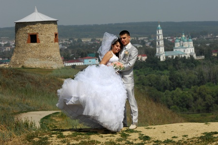 wedding couple photo