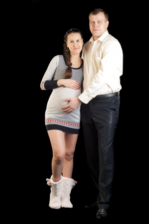 Girl pregnant. The guy cares photo