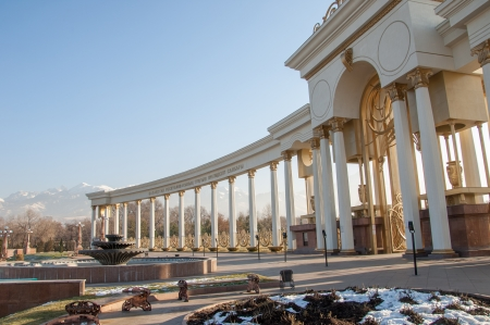 The architecture of the city. Kazan. Tatarstan