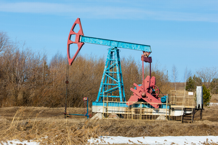 pumping unit: ecology, bionomics. Oil pumps. Oil industry equipment. Beam Pumping unit oil and gas Stock Photo
