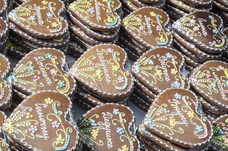 etymology: cake, honey-cake Stock Photo