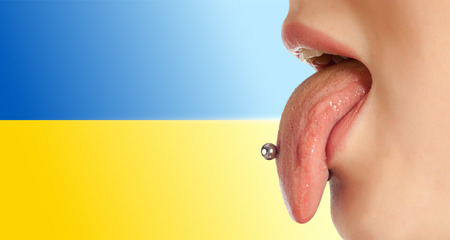 contributing: Tongue. The body in the mouth, which is the organ of taste, while also contributing to the formation of human speech sounds. Ukraine Language