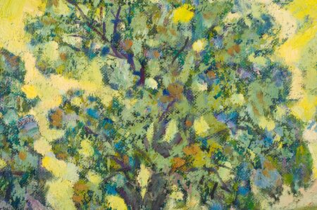 honored: Ethnography, M.Sh. Khaziev. Honored Artist of Tatarstan. The picture painted in oils. Summer trees on a hill Editorial