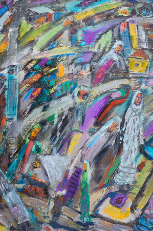 significant: Ethnography, M.Sh. Khaziev. Honored Artist of Tatarstan. The picture painted in oils. People are elongated, as if not significant, as the spirit of the city street.