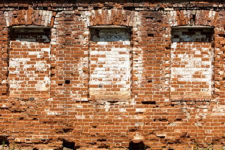 texture of bricks. Texture of old brick building