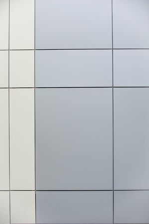 corrugation: Texture, pattern, background. Panels of color in decoration of buildings Stock Photo