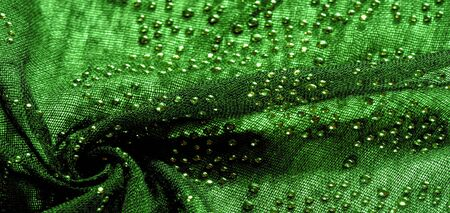 texture, background, pattern, postcard, green emerald silk with glued glass stones to break the light, this fabric is the best fit for your projects, solemnly and stylishly Imagens
