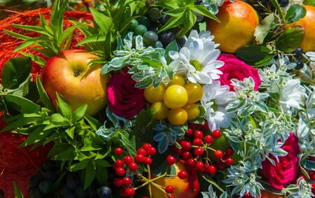 Bouquet of flowers. an attractively arranged bunch of flowers, especially one presented as a gift or carried at a ceremony. nose, flavour Banco de Imagens