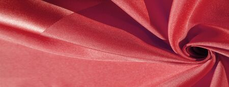 Silk fabric, ruby red. The photo is intended for, interior, imitation, fashion designer, marketing, architecture, sketch, layout, entourage Reklamní fotografie