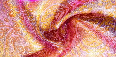 Texture background, pattern. pink brocade fabric. Organza brocade fabric - shepherd, with a crunchy palm. It has a large yarn-dyed flower embroidered pattern throughout. Stok Fotoğraf