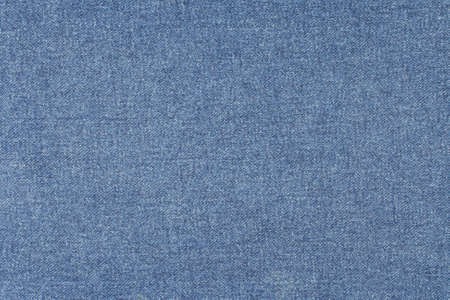 The texture of fabric. Close-up. Background.