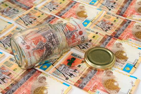 Money Kazakhstan. 5000 ????? Tenge. Close-up. Stock Photo