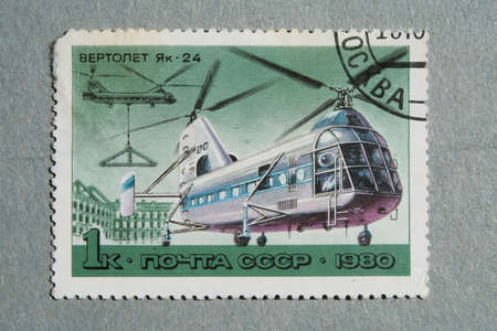 The old mark of Soviet times. Cargo helicopter Yk-24.