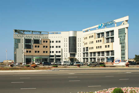 A view of the business center in Aktau.