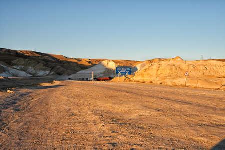 Grader Beyneu - Shetpe - Aktau. West Chink Ustyurt Plateau. photo