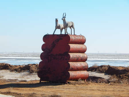 kazakhstan: Roadside sculpture animals. Beyneu - Atyrau Road. Kazakhstan. Stock Photo
