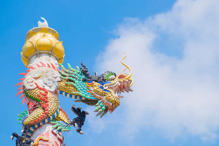naga china: Beautiful dragon with blue sky Stock Photo