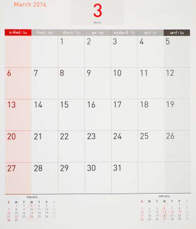 weeks: March 2016 calendar or desk planner, weeks start from Sunday