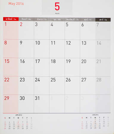 May 2016 calendar or desk planner, weeks start from Sunday Stock Photo